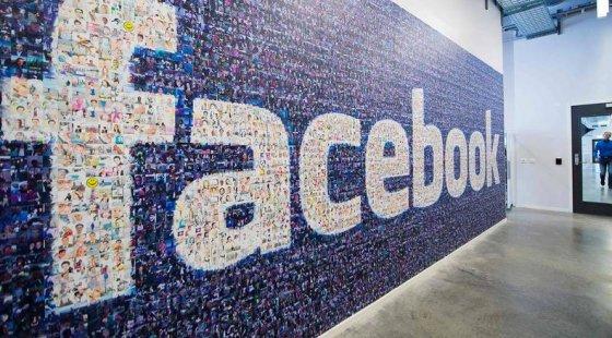 В популярной корпоративной сети Facebook отыскали так называемый «черный ход»